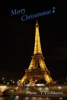 Paris2007.jpg
